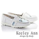 Keeley Ann率性街頭風真皮軟墊平底莫卡辛鞋(白色635053140)