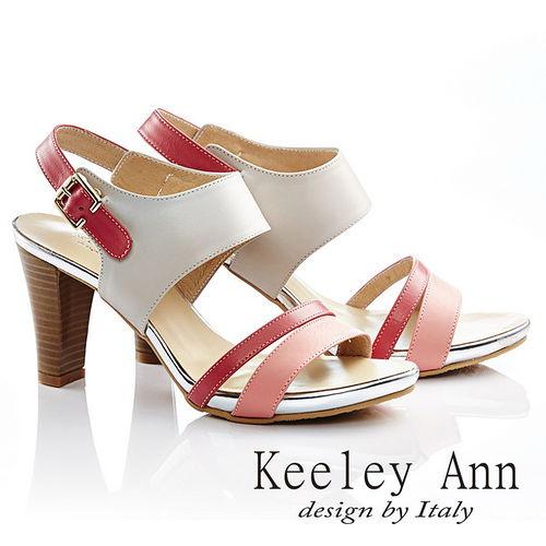 Keeley Ann 都會品味-真皮質感撞色繫帶粗跟涼鞋(灰色532008480)