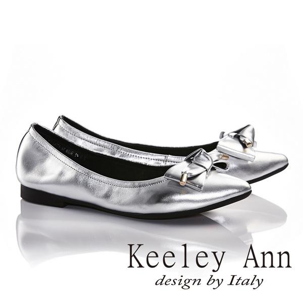 Keeley Ann氣質蝴蝶結全真皮OL低根尖頭包鞋(銀色625972127)-Ann系列