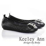 Keeley Ann洞洞寬帶釦飾全真皮娃娃鞋(黑色635363310)
