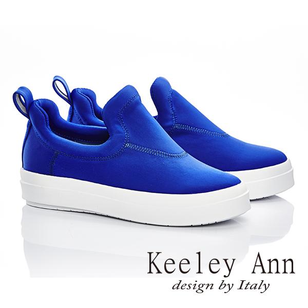 Keeley Ann 經典中性-素面率性內增厚底休閒鞋(藍色586568160)