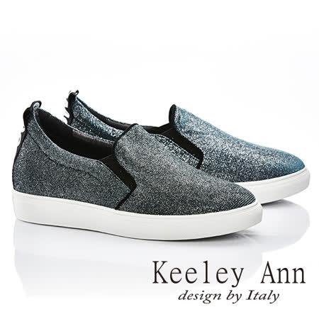 Keeley Ann 韓妞性格-金蔥華麗質感休閒鞋(墨綠色566946121-ANGEL系列)