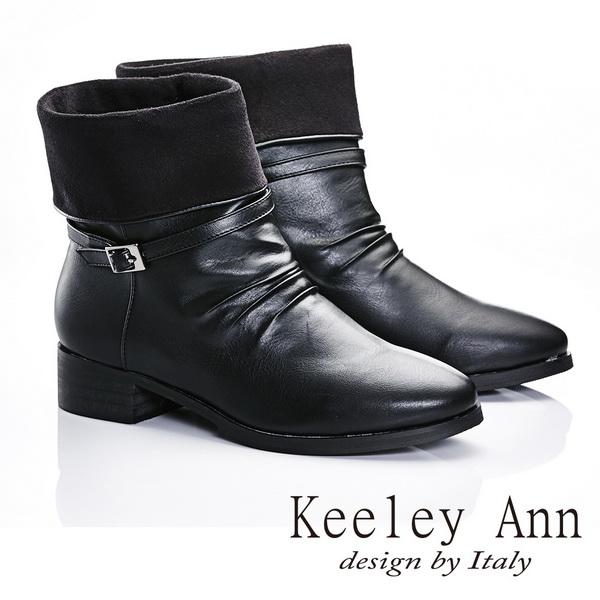 Keeley Ann金屬釦簡約反摺短靴