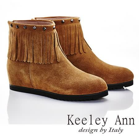 Keeley Ann  真皮鉚釘流蘇內增高短靴