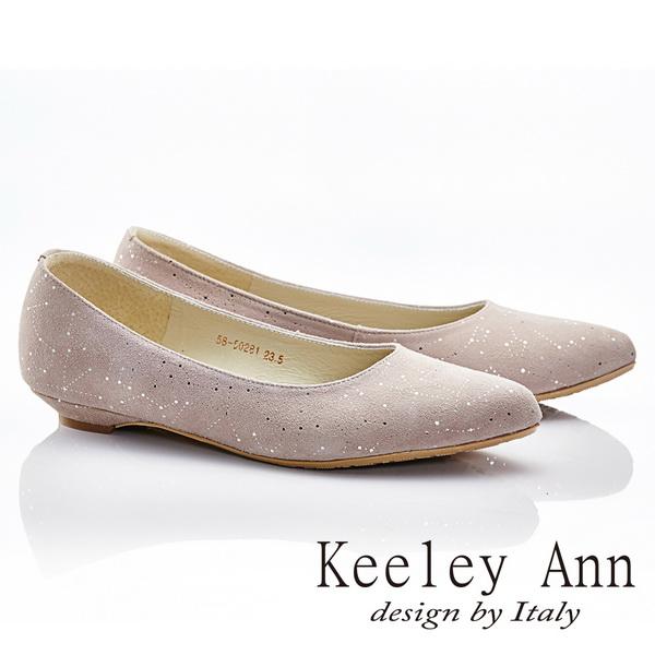 Keeley Ann 獨特優雅~太空星辰閃耀紋路真皮軟墊平底鞋(香檳色585028190)