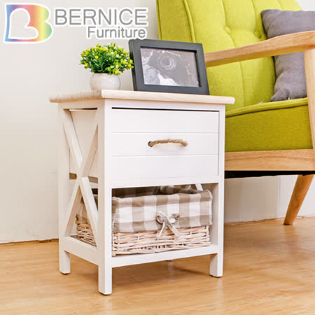 Bernice 多功能一抽一籃收納櫃