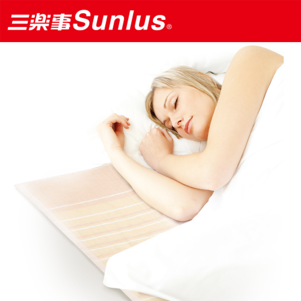 Sunlus三樂事輕薄雙人電熱毯
