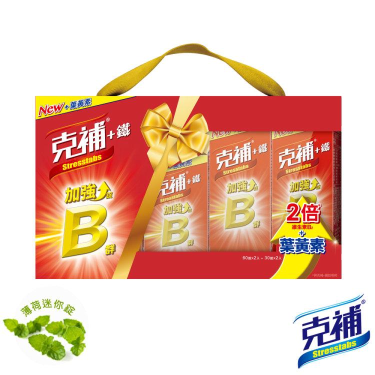 【克補】B群+鐵禮盒 共180錠(蔡淑臻 真心推薦)