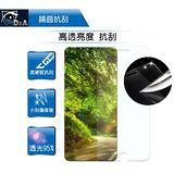 D&A HTC Desire 10 Pro / 5.5 吋日本原膜HC螢幕保護貼(鏡面抗刮)