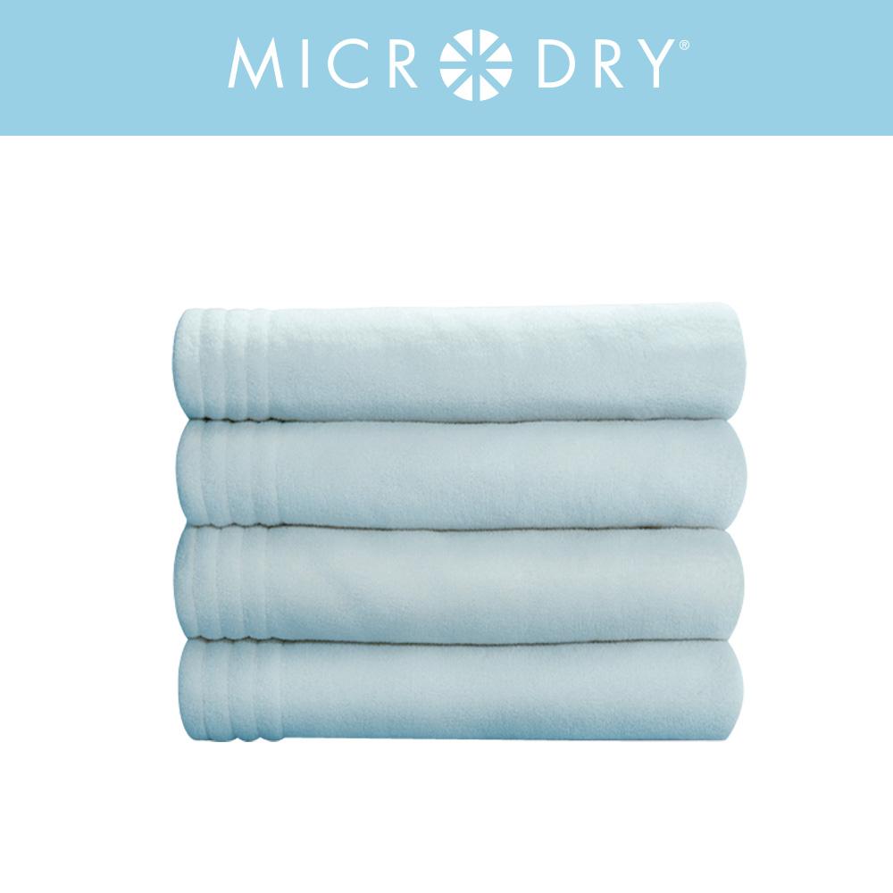 【MICRODRY】舒適快乾浴巾(天際藍)