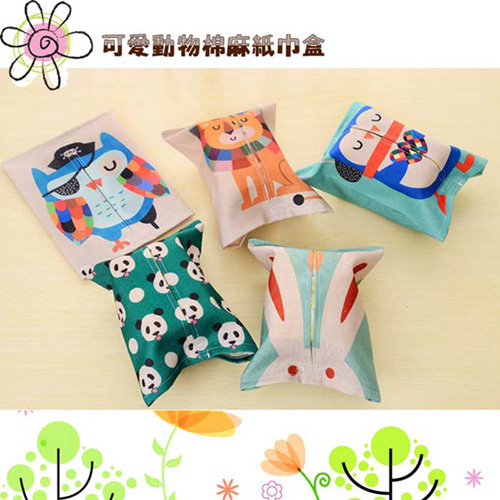 可愛動物棉麻紙巾盒