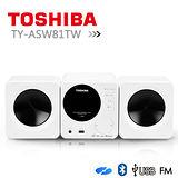 【TOSHIBA】福利品 CD/MP3/USB/藍芽組合音響 (TY-ASW81TW)