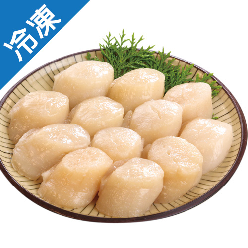 日本北海道生食干貝3S  130~150G/盒