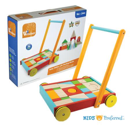 KIDS PREFERRED 木質積木學步車
