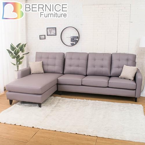 Bernice-拉斐爾紫灰色L型皮沙發(左右型可選)