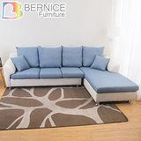 Bernice-珀西L型皮布沙發-送抱枕(三色可選)(左右型可選)