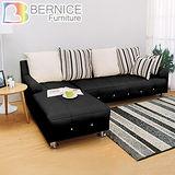 Bernice-霍爾L型皮沙發-送抱枕(兩色可選)(左右型可選)