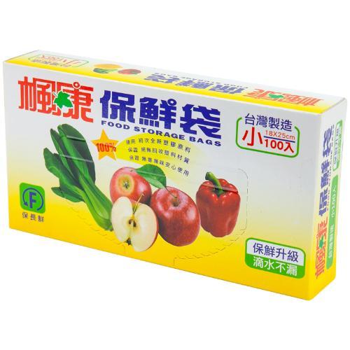 楓康PE保鮮袋-小(100入)
