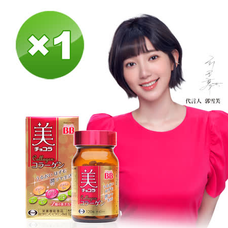 【日本衛采 Eisai】Chocola BB Collagen / 俏正美BB膠原錠 (120錠)-1入