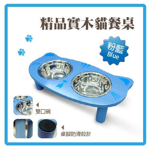 精品實木貓餐桌-粉藍 (L902A02)
