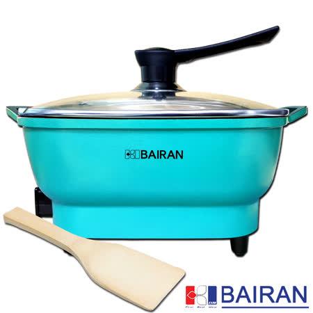 【白朗BAIRAN】多功能4L電火鍋 (藍) FBCD-E04