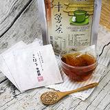 【品逸國際】買15袋送3袋●黃金牛蒡茶包(6公克/小包,8小包/袋)(免運)