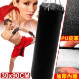BOXING懸吊式拳擊沙包袋(加厚空袋) C109-51352