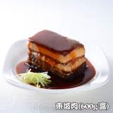 名店年菜任選【紅豆食府】東坡肉(600g/盒)