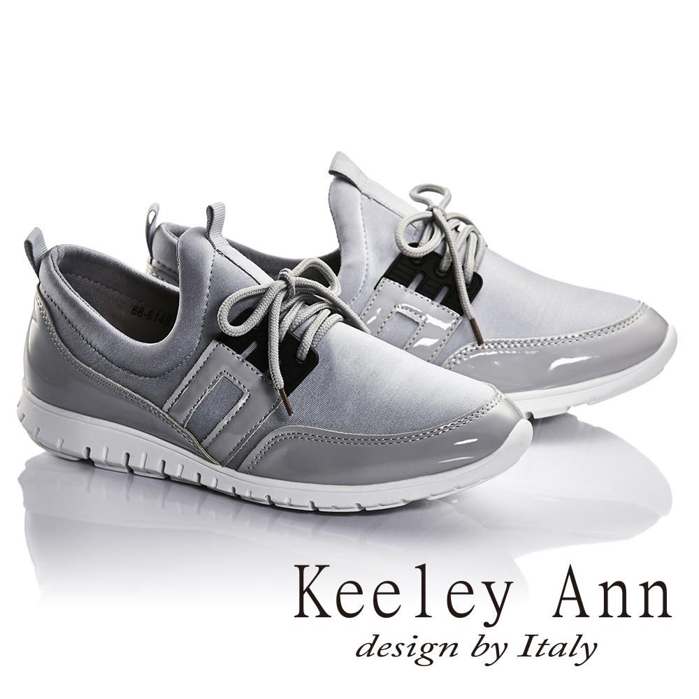 Keeley Ann<br>極簡百搭休閒運動鞋