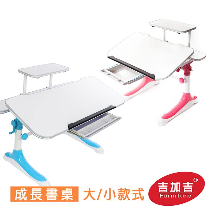 吉加吉 兒童 成長 書桌 TW-3689 K 大/小款可選