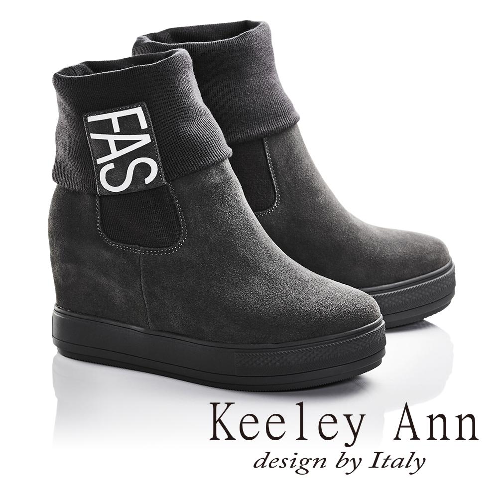 Keeley Ann韓系精選-學院風反摺襪套真皮內增高休閒厚底短靴(灰色687158280)
