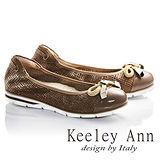 Keeley Ann甜美氣息-麻繩蝴蝶結全真皮特殊壓紋平底娃娃鞋(卡其色685013126)