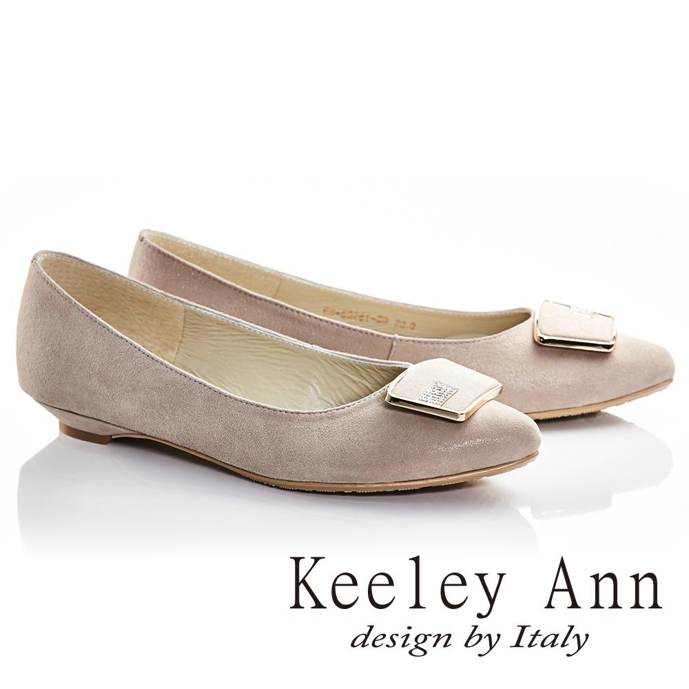 Keeley Ann優雅迷人方形飾釦OL全真皮平底鞋(香檳色685028190)