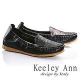 Keeley Ann簡約百搭-低調光澤全真皮軟墊內增高莫卡辛鞋(黑色685053110)