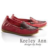 Keeley Ann簡約百搭-低調光澤全真皮軟墊內增高莫卡辛鞋(紅色685053150)