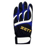 ZETT 打擊手套 BBGT-395 黑藍 (隻)