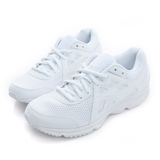 MIZUNO 美津濃 男鞋 慢跑鞋 白 K1GA170201