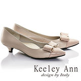 Keeley Ann浪漫滿分-菱格壓紋蝴蝶結飾釦OL真皮低跟鞋(芋色685093207)