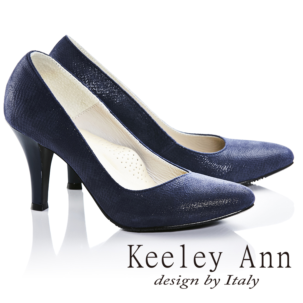Keeley Ann雅緻低調素面簡約質感OL真皮高跟鞋(藍色685093360)