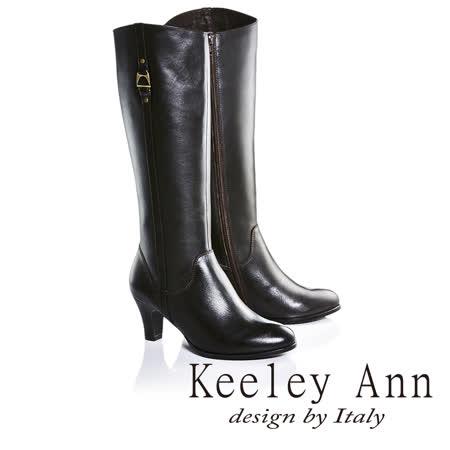Keeley Ann 極簡魅力真皮中跟長靴