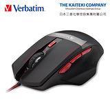【Verbatim】VM2 征獵電競四段切換七鍵式光學滑鼠(速達)