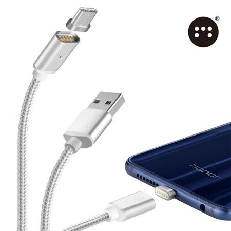 原裝Moizen㊣ 雙金屬接頭 Type C USB 磁吸充電線 傳輸線 適用手機 平板電腦 高質感編織線 磁吸線 磁力充電線