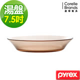 (任選)【康寧】Pyrex耐熱7.5吋餐盤