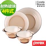 【康寧】Pyrex耐熱4件式餐盤組-D01