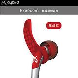 JAYBIRD FREEDOM 無線運動耳機 - 4色