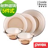 【康寧】Pyrex耐熱5件式餐盤組-E01