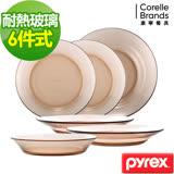 【康寧】Pyrex耐熱6件式餐盤組-F01