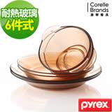 【康寧】Pyrex耐熱6件式餐盤組-F02