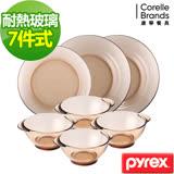 【康寧】Pyrex耐熱7件式餐盤組-G01