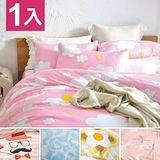 【任選1入】美夢元素 天鵝絨全鋪棉兩用被床包組 雙人加大四件式